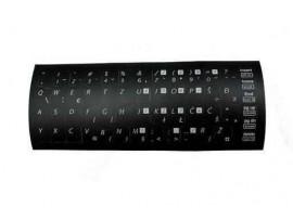 Tipkovnica za HP ProBook 4520s 4525s Nordic keyboard